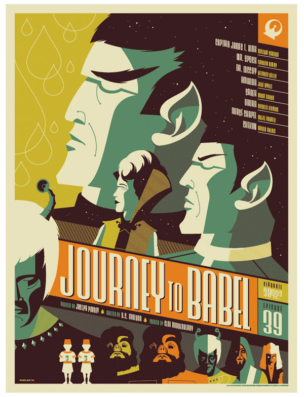 mondo: journey to babel poster by strongstuff