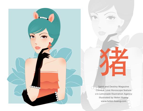 Chinese Zodiac by Helen Huang