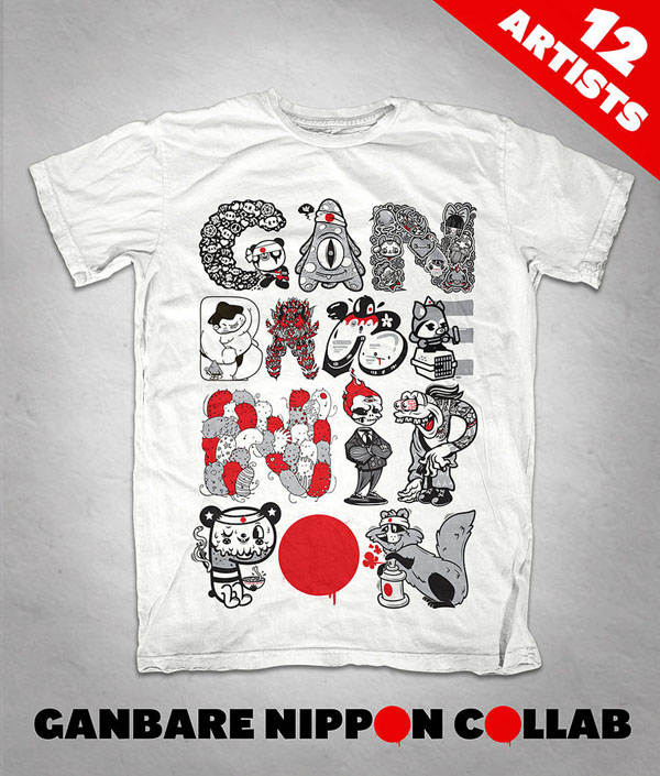Ganbare Nippon Collab T-Shirt