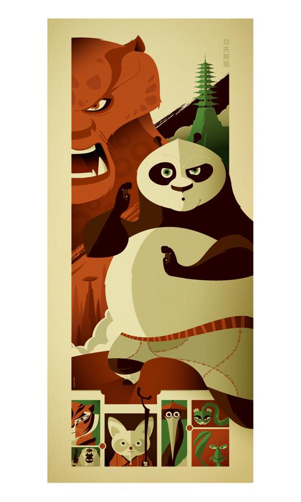 kung fu panda by strongstuff