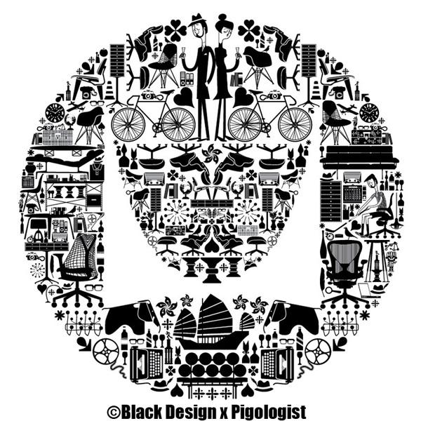 Illustrations for Herman Miller by Black Design