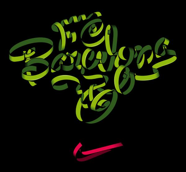 Nike Tee by VanilaBCN