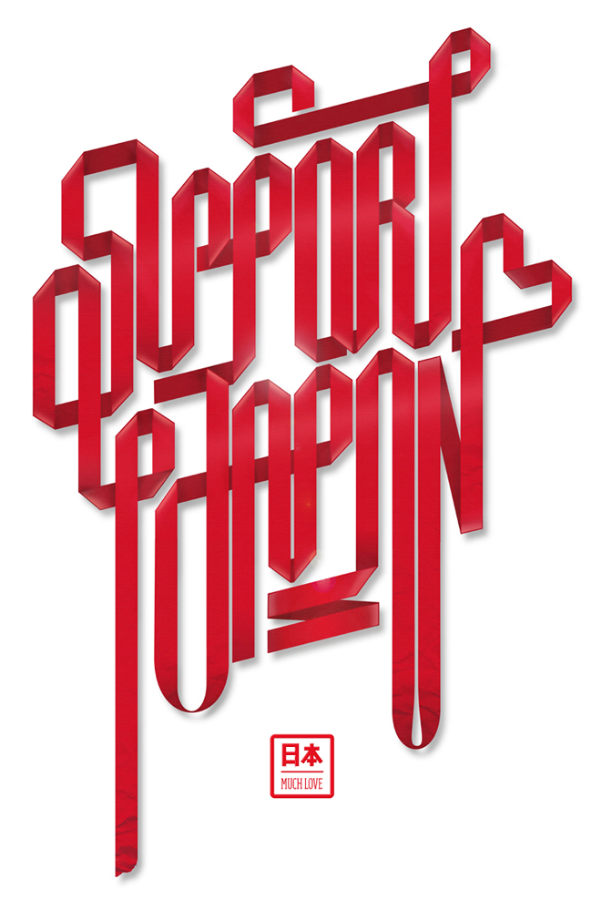 Support Japan by André Beato