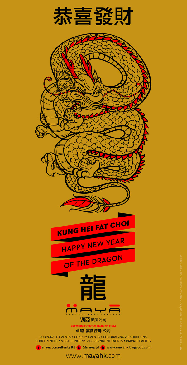 NEW YEAR OF THE DRAGON by Neto Zamora and Gráfica Nacional