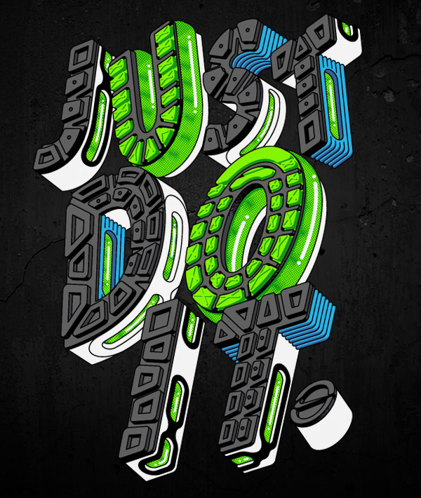 Weekly vector inspiration 161 vectips for T shirt design nike