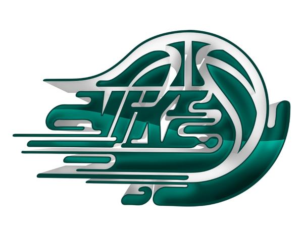 Nike Basketball by Vasava
